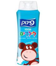 שמפו לילדים פינוק