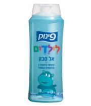 אל סבון לילדים פינוק