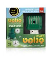 מכשיר סנומט SMART + מילוי 45 לילות להרחקת יתושים