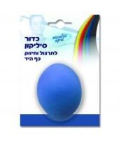 Medic Spa - כדור סיליקון לתרגול וחיזוק כף היד - רכות בינונית - כחול