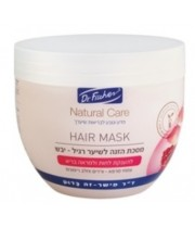 Natural Care מסכה לשיער רגיל עד יבש
