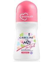 קרליין דאודורנט נושם רול און לנערות ללא אלומיניום | CARELINE For Girls
