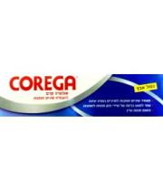 קורגה אולטרה קרם להצמדת שיניים תותבות Ultra Cream For Dentures