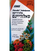 פלורדיקס סאלודיינם | תערובת צמחים ורכזי פירות בתוספת ויטמין D ומינרלים