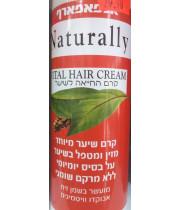 אלפאפארף נטורלי קרם החייאה לשיער VITAL HAIR CREAM NATURALLY