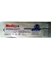 """מזרק סטרילי עם מחט 2.5 מ""""ל MEDIC PRO"""