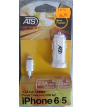 ATS מטען לרכב לאייפון 5/6 טעינה מהירה 2.1 אמפר