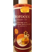 מרכך שמן ארגן טהור וחמאת שיאה MOROCCO ARGAN OIL