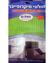 מולטי מיקרופייבר מטלית רצפה לשטיפה ולייבוש