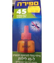 ספירה מילוי נוזלי להרחקת יתושים ל45 לילות