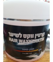 ווקס קרח קרטין לשיער חזק מאוד אלפא פארף | WAX KERATIN ALFA PARF