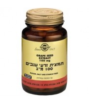 "תמצית זרעי ענבים 100 מ""ג SOLGAR Grape Seed Extract סולגאר"
