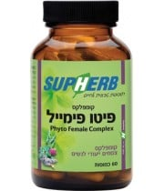 פיטו פימייל קומפלקס ייעודי Phyto Female Complex סופהרב