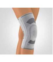 Patella Support for Osgood-Schlatter | מגן ברך עם תמיכה בפטלה תחתונה | בורט
