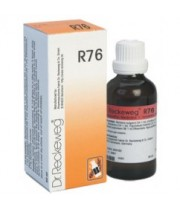 """ד""""ר רקווג DR. RECKEWEG טיפות הומיאופתיות לטיפול באסטמה אקוטי R76 Asthma Forte Drops"""