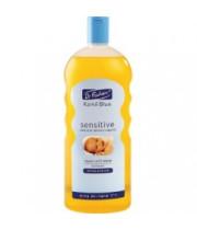 """קמיל בלו שמפו ללא דמעות לתינוק Dr. Fischer Kamil Blue Sensetive Shampoo ד""""ר פישר"""