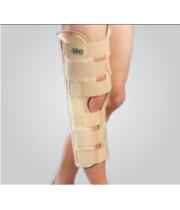 Knee Immobilizer | מקבע ברך 24 אינצ' מבית ELIFE