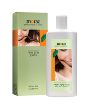 מרכך שיער רוזמרין MORAZ Rosemary Hair Conditioner מורז