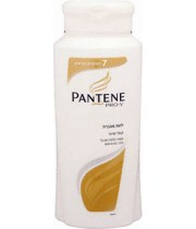 מרכך לחות מוגברת פנטן | PANTENE Hair Conditioner Extra Moisture