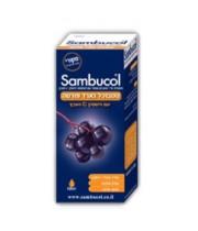 סמבוכל גארד פורטה | תמצית סמבוק שחור מחוזק עם ויטמין C ואבץ למבוגרים | SAMBUCOL Guard Forte