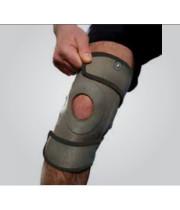 Neoprene Magnetic Knee Support | מגן ברך מגנטי פיקה פתוחה | פורטונה