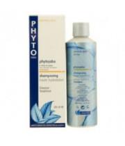 פיטוג'ובה שמפו לטיפול בשיער יבש | Phytojoba Intense Hydrating Shampoo