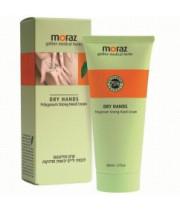מורז MORAZ קרם פוליגונום לידיים סדוקות Dry Hands Polygonum Strong Hand Cream 50 ML