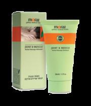 משחה טבעית לעיסוי שרירים ופרקים | MORAZ Joint & Muscle Herbal Massage Ointment מורז