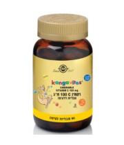 """קנגביטיס ויטמין C לילדים 100 מ""""ג Kangavites® Vitamin C סולגאר SOLGAR"""