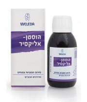 """הוסטן אליקסיר - סירופ תמציות צמחים - 100 מ""""ל WELEDA"""