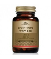 "ויטמין E טבעי יבש 200 יחב""ל Natural Vitamin E Dry Form סולגאר SOLGAR"