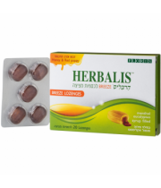 הרבליס בריז Herbalis Breeze