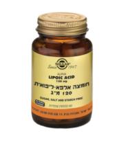 """חומצה אלפא-ליפואית 120 מ""""ג SOLGAR Alpha Lipoic Acid סולגאר"""