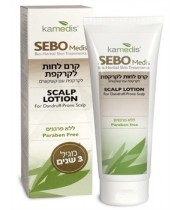 קרם לחות לקרקפת עם קשקשים סבו-מדיס SEBO Medis Scalp Lotion for Dandruff קמדיס
