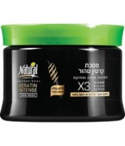 מסכת קרטין | טהור משקמת מזינה ומחזקת נטורל פורמולה | Natural Formula Keratin Intense Hair Mask
