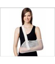 Mesh Arm Sling | מתלה רשת לזרוע ELIFE