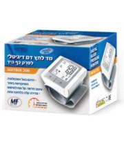 מדיק ספא מד לחץ דם דיגיטלי לפרק כף היד | Medic Spa Matrix 200