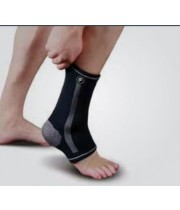 Premium Elasticated Ankle Support | קרסוליה אלסטית ללא סיליקון עקב סגור פורטונה