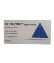 רקטוצורין פתיליות Rectozorin suppositories