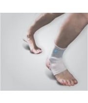 Elasticated Ankle Support | קרסוליה אלסטית ללא סיליקון, עקב פתוח | פורטונה