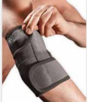 Magnetic Neoprene Elbow Support | שרוול מגנטי למרפק פורטונה