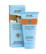 מורז MORAZ קרם הגנה מהשמש ושיקום עור הפנים Face Sun Saver Polygonum Sun Protector & Skin Rehabilitation Cream Spf 50