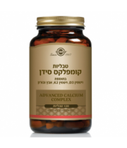 סידן קומפלקס Advanced Calcium Complex סולגאר SOLGAR