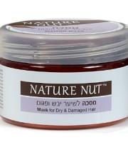 NATURE NUT מסכה לשיער יבש ופגום | מסכה לשיער ללא מלחים