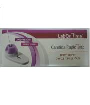 בדיקה מיידית לגילוי קנדידה בנרתיק | Candida Rapid Test LabOn Time