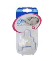 בי פרי פטמות סיליקון לבקבוק שלב 5 רב שלבית לגיל 6+ חודשים | Bfree+