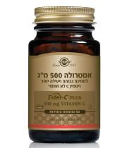 """אסטרולה 500 מ""""ג 50 כמוסות ויטמין C לא חומצי ESTER-C PLUS SOLGAR סולגאר"""