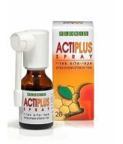 אקטי פלוס ספריי לגרון על בסיס טבעי Acti Plus Spray פלוריש