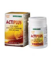 אקטיפלוס טבליות למציצה למבוגרים ActiPlus פלוריש