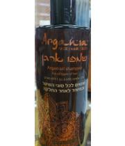 שמפו ארגן לשיער ארגניה ARGANIA Argan Oil Shampoo